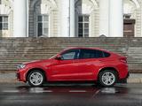 BMW X4 xDrive30d M Sports Package (F26) 2014 photos