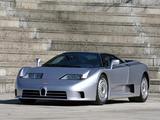 Bugatti EB110 GT 1992–95 photos