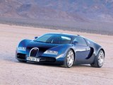 Bugatti EB 18.4 Veyron Concept 1999 wallpapers