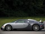 Bugatti Veyron US-spec 2006–11 pictures