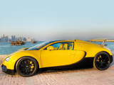Bugatti Veyron Grand Sport Roadster Middle East Edition 2012 pictures