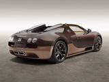 Bugatti Veyron Grand Sport Roadster Vitesse Rembrandt Bugatti 2014 pictures