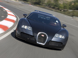 Photos of Bugatti Veyron 2005–11