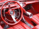 Images of Buick Centurion Concept Car 1956