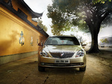 Buick Excelle 2013 wallpapers