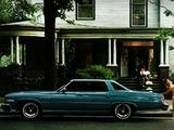 Buick LeSabre Custom Hardtop Sedan 1976 wallpapers