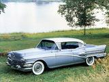 Images of Buick Roadmaster 75 4-door Riviera Hardtop (75-4739X) 1958