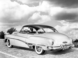 Buick Roadmaster DeLuxe Riviera Hardtop Coupe (76R-4737X) 1950 wallpapers