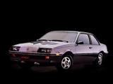 Photos of Buick Skyhawk T-Type Coupe 1983