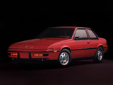 Pictures of Buick Skyhawk 1989