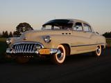 Images of Buick Super Touring Sedan (51-4569) 1950