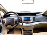 Pictures of BYD e6 Concept 2008
