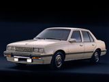 Wallpapers of Cadillac Cimarron 1983