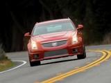 Cadillac CTS-V Sport Wagon 2010 photos