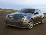 Cadillac CTS-V 2009 wallpapers