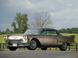 Cadillac Eldorado Brougham (7059X) 1957–58 photos