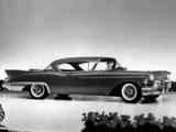 Pictures of Cadillac Eldorado Seville (6237) 1957