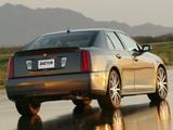 Cadillac STS SAE 100 Concept 2005 photos
