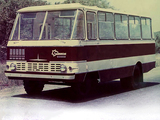 Photos of 2 1973–75