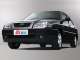 Pictures of Chery Amulet (A15) 2003–10