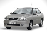Chery Amulet (A15) 2003–10 wallpapers