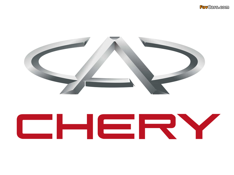 Chery images (800 x 600)