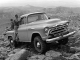 Photos of Chevrolet 3600 Stepside Pickup (3E-3604) 1957