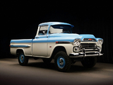 Chevrolet Apache 31 Deluxe Fleetside by NAPCO 1959 images