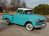 Chevrolet Apache 31 Stepside 1959 pictures