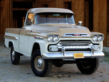 Photos of Chevrolet Apache 31 Deluxe Fleetside by NAPCO 1959