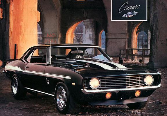 Chevrolet Camaro Yenko Sc 427 1969 Wallpapers