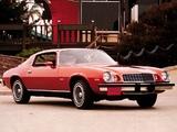 Chevrolet Camaro 1974–81 wallpapers
