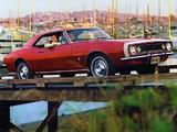 Images of Chevrolet Camaro 1967