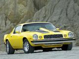 Images of Chevrolet Camaro 1974–81
