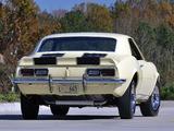 Chevrolet Camaro Z/28 1968 wallpapers