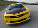 Chevrolet Camaro 1LE 2012–13 wallpapers