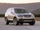Chevrolet S3X Concept 2004 wallpapers