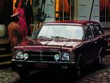 Chevrolet Caravan 1979 wallpapers