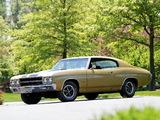 Chevrolet Chevelle SS 454 Hardtop Coupe 1970 photos