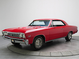 Images of Chevrolet Chevelle Malibu SS 396 L78 Hardtop Coupe 1967