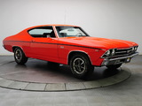 Images of Chevrolet Chevelle SS 396 L34 Hardtop Coupe 1969