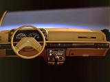 Chevrolet Corsica 1987–96 wallpapers