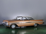 Chevrolet Impala Sport Coupe 1959 photos