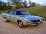 Photos of Chevrolet Impala SS Convertible 1969