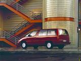 Chevrolet Lumina APV 1989–93 wallpapers