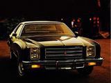 Images of Chevrolet Monte Carlo Landau Coupe 1976