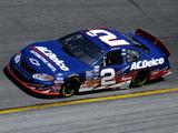 Photos of Chevrolet Monte Carlo NASCAR Busch Series Race Car 2005