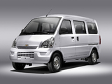 Chevrolet N300 Move 2012 pictures