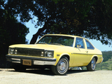 Images of Chevrolet Nova Coupe 1979