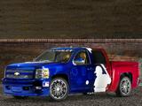 Major League Baseball Chevrolet Silverado Concept 2007 photos